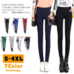 ☆Hips Don′t Lie◆Skinny Pants for Women◆ Spandex blending Jeans/ Skin Friendly Span pants/ High