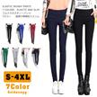 ☆Hips Don′t Lie◆Skinny Pants for Women◆ Spandex blending Jeans/ Skin Friendly Span pants/ High /