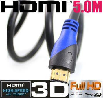 ★【送料無料】大特価!2014年新商品 HDMIケーブル 3D対応ハイスペックHDMIケーブル【5m】3D映像対応(1.4規格)/イーサネット対応/HDTV(1080P)対応/金メッキ仕様/PS3対応・各種AVリンク対応[High speed with Ethernet]【色不問】の画像