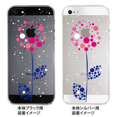 【iPhone5S】【iPhone5】【Clear Fashion】【iPhone5ケース】【カバー】【スマホケース】【クリアケース】【ボンボンフラワー】 ip5-09-bon0001の画像
