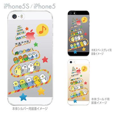 【iPhone5S】【iPhone5】【まゆイヌ】【Clear Arts】【iPhone5ケース】【クリア カバー】【スマホケース】【クリアケース】【ハードケース】【着せ替え】【イラスト】【インコスパイラル】 26-ip5s-md0043の画像
