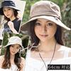サイズもカラーも選べるサファリHAT【商品名:3サイズ2WAYサファリHAT】 56-58cm/58-61cm/61-64cm メール便送料無料 UV 紫外線対策 UVカット 帽子 レディース 大きいサイズ 帽子 メンズ 大きいサイズ
