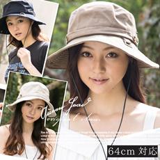サイズもカラーも選べるサファリHAT【商品名:4サイズ2WAYサファリHAT】 57.5cm/60cm/62cm/64cm メール便送料無料 UV 紫外線対策 UVカット 帽子 レディース 大きいサイズ 帽子 メンズ 大きいサイズ