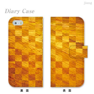 全機種対応 ジアン jiang ダイアリーケース 手帳型 iPhone6 iPhone5s iPhone5c Xperia AQUOS ARROWS GALAXY ケース カバー スマホケース かわいい おしゃれ きれい 木目調 06-ip5-ds0221-zen 10P06May15の画像