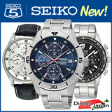 New models in stock★Seiko Best seller collections★ Special Sale! Quartz Watch! Automatic Movement Watch! ★EMS DIRECT SHIPPING FROM TOKYO JAPAN★