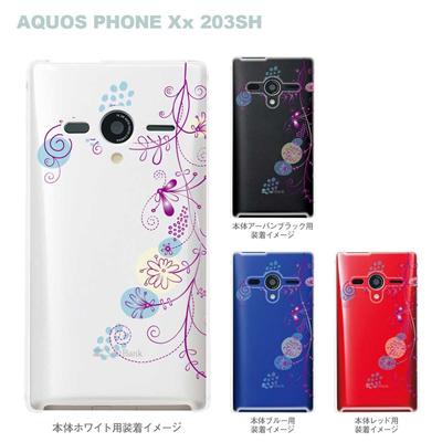【AQUOS PHONEケース】【203SH】【Soft Bank】【カバー】【スマホケース】【クリアケース】【フラワー】 22-203sh-ca0027の画像