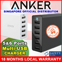 ★BEST SELLER★ ANKER 60W/12A 6-Port Multi-USB Charger/Lightning/Micro-USB/USB-C Cable (READY STOCK)(100% AUTHENTIC)(Fast Smart Charging iPhone/iPad/Samsung/Powerbank/Xiaomi/Tab)(18-Mths SG Warranty)