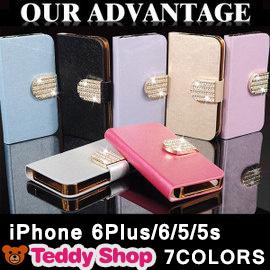 iPhone6s ケース iPhone6s Plus ケース iPhone6Plus/6 アイフォン6sケース アイフォン6sプラス アイホン6sカバー iPhone5s/5 iPhoneケース アイフォン5s/5 iPhone5c ブランド スマホケース iPhoneケース手帳型ケース レザーケース 横開き キラキラ iPhoneカバーの画像