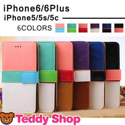 送料無料iPhone6ケース iphone6 plus カバー iPhone5sケースiPhone5c アイフォン5s iphoneケース iphoneカバー スマホケース レザー手帳型ケース アイホン5s アイホン6カバー アイフォン6ケース アイフォン6plus スマホ スマホカバー 携帯カバー 携帯ケース 5.5インチの画像