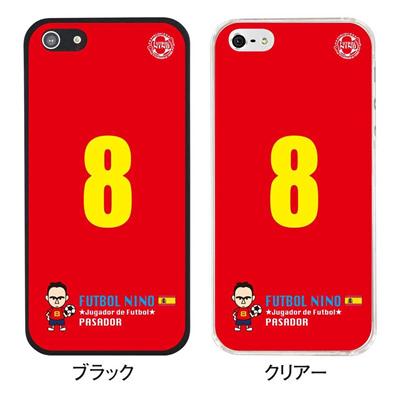 【スペイン】【iPhone5S】【iPhone5】【サッカー】【iPhone5ケース】【カバー】【スマホケース】 ip5-10-f-sp02の画像