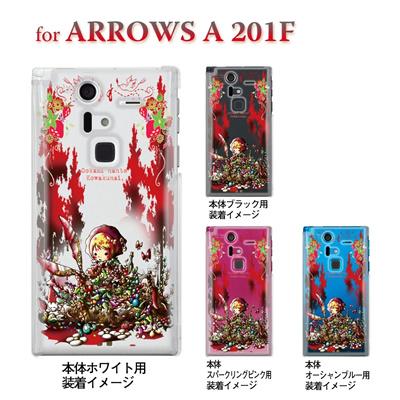 【Little World】【ARROWS A 201F】【201F】【Soft Bank】【カバー】【スマホケース】【クリアケース】【アート】【赤ずきんちゃん】【オオカミなんてコワクない】【グリム童話】 25-201f-am0027の画像