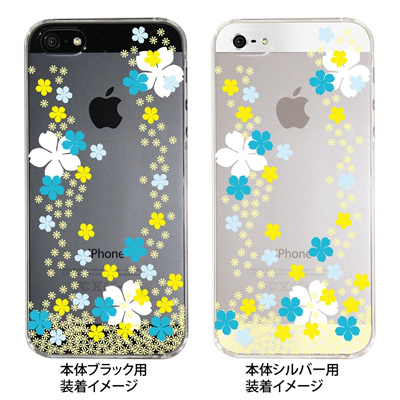 【iPhone5S】【iPhone5】【Clear Fashion】【iPhone5ケース】【カバー】【スマホケース】【クリアケース】【桜A】 ip5-09-flo0001の画像