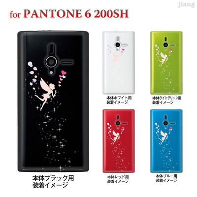 【PANTONE6 ケース】【200SH】【Soft Bank】【カバー】【スマホケース】【クリアケース】【フラワー】【妖精】 22-200sh-ca0071の画像