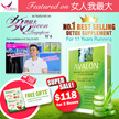 2 BOXES SPECIAL + FREE NATUROTEA!!! No.1 BESTSELLING DETOX FOR 11 YEARS! AVALON™ Aloe Multiple Detox