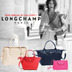 LONGCHAMP LEATHER COLLECTION ★100% GUARANTEED AUTHENTIC★ SG LOCAL SELLER by VIACOMO7