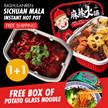 [1+1] SiChuan Bashu Lazy Hot Pot DIY Ready Meal Ma La Steamboat-Free 1 Box Potato Glass noodle