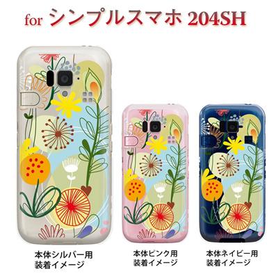 【シンプルスマホ 204SH】【シンプルスマホ】【204SH】【Soft Bank】【カバー】【スマホケース】【クリアケース】【フラワー】【Vuodenaika】 21-204sh-ne0037caの画像