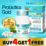 [Nutri D-day] Probiotics Gold (30days) 20billion germs in a capsule (bottle)