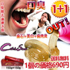 【Catch Smell】1+1イベント中/歯磨き粉/大容量150g歯周病/口臭予防!歯石ケア/美白ケア/歯のホワイトニング/歯茎ケア/韓国コスメ「送料無料」