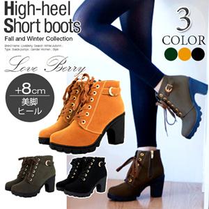 【送料無料】ショートブーツ 靴 レディース ブーツ シューズ レディース靴 3色 太ヒール ヒール 黒 ベージュ カーキ チェック柄 女性用 紐靴  紐ブーツ 格安 激安