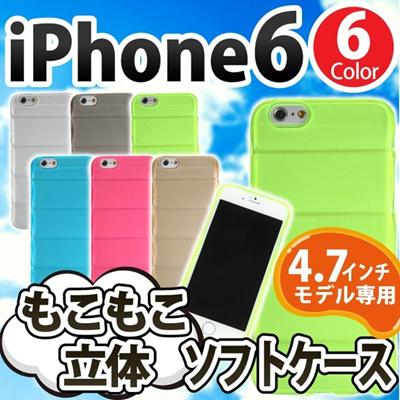 iPhone6s/6 ケースもこもこ 立体 カラフル おしゃれ 可愛い かわいい ポリカーボネート TPU ソフト 保護 アイフォン6 アイフォン IP61S-008[ゆうメール配送][送料無料]の画像
