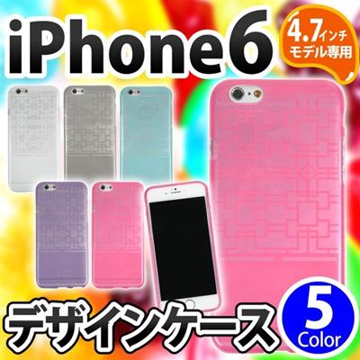 iPhone6s/6 ケースキャンディー カラー デザインケース ポップ TPU素材 ソフト おしゃれ お洒落 可愛い かわいい 保護 アイフォン6 case IP61S-022[ゆうメール配送][送料無料]の画像