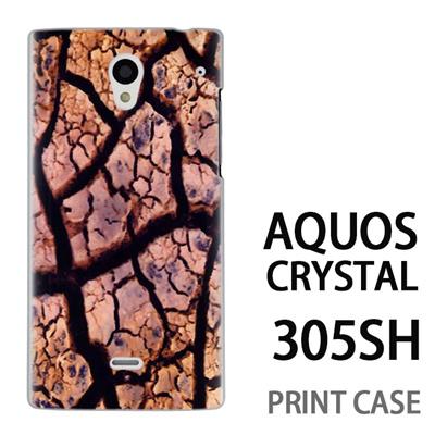 AQUOS CRYSTAL 305SH 用『No4 ひび割れ』特殊印刷ケース【 aquos crystal 305sh アクオス クリスタル アクオスクリスタル softbank ケース プリント カバー スマホケース スマホカバー 】の画像