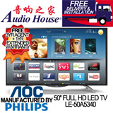 AOC By PHILIPS - 50inch Full HD LED TV Comes with Three year warranty !!! *** Free Philips Smart Hub *** By Audio House