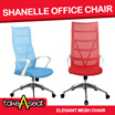 Elegant Mesh Office Chair D29A /white nylon for style and unique designer
