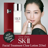 SK-II *HOT SELLING ITEM * Facial Treatment Clear Lotion 215ml