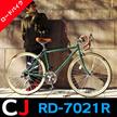 【送料無料】 自転車 ロードバイク ロード バイク ロードレーサー 700c シマノ21段変速 ドロップハンドル Raychell(レイチェル)RD-7021R 激安自転車通販