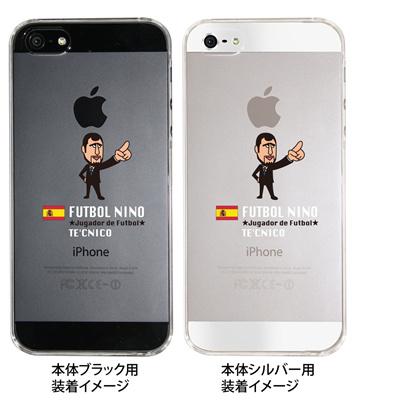 【スペイン】【iPhone5S】【iPhone5】【サッカー】【iPhone5ケース】【カバー】【スマホケース】【クリアケース】 ip5-10fca-01の画像