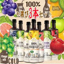 【顧客満足度】95パーセント挑戦!! !! 話題!大好評!美酢ミチョ900ml 6種 マスカット、ざくろ、ブルーベリー、青りんごグレープフルーツパイナップルレモンゆず