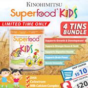 Superfood+ Kids [22 Mulitgrain+DHA Colostrum Milk Calcium] - Breakfast for Kids (SUPER 4 BUNDLE)