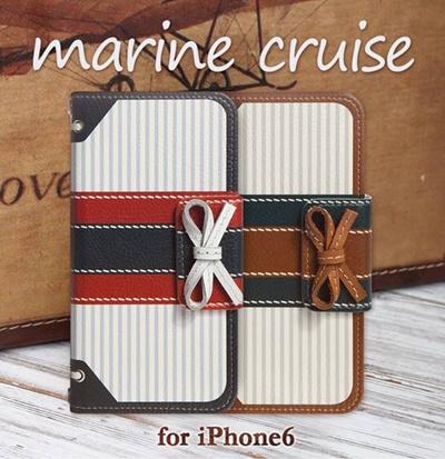 【iPhone/GALAXY/LG G2ケース】Mr.H Marine Cruise Diary (マリンクルーズ ダイアリー) オリジナル ハンドメイド【レビューを書いてネコポス送料無料】の画像