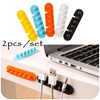 [One Space] New ideal of goods 2pcs Wire organizer / cable holder / cable organizer / wire holder