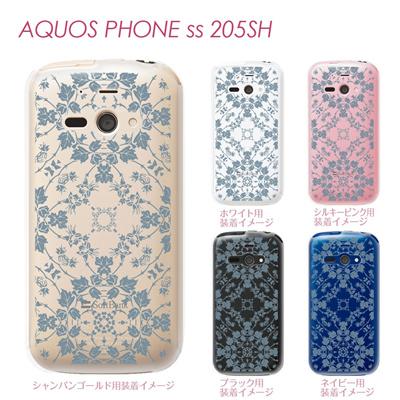 【AQUOS PHONE ss 205SH】【205sh】【Soft Bank】【カバー】【ケース】【スマホケース】【クリアケース】【フラワー】 21-205sh-ca0009nvの画像