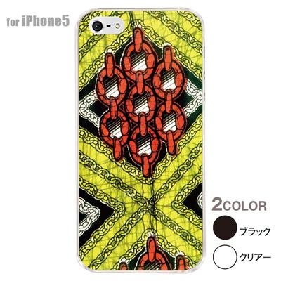 【iPhone5S】【iPhone5】【アルリカン】【iPhone5ケース】【カバー】【スマホケース】【クリアケース】【その他】【アフリカン テキスタイルパターン】 01-ip5-con062の画像