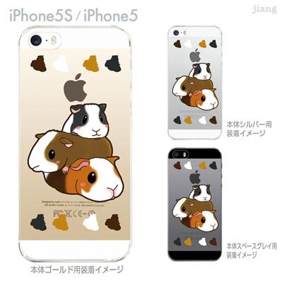 【iPhone5S】【iPhone5】【まゆイヌ】【Clear Arts】【iPhone5ケース】【カバー】【スマホケース】【クリアケース】【モルモット】 26-ip5s-md0059の画像