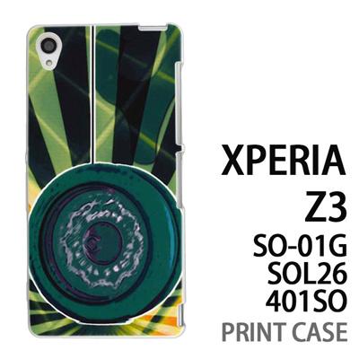 XPERIA Z3 SO-01G SOL26 401SO 用『No1 Y_ヨーヨー 緑』特殊印刷ケース【 xperia z3 so01g so-01g SO01G sol26 401so docomo au softbank エクスペリア エクスペリアz3 ケース プリント カバー スマホケース スマホカバー】の画像