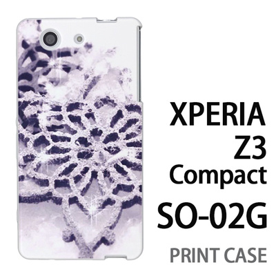 XPERIA Z3 Compact SO-02G 用『1223 雪の結晶の文鎮 白』特殊印刷ケース【 xperia z3 compact so-02g so02g SO02G xperiaz3 エクスペリア エクスペリアz3 コンパクト docomo ケース プリント カバー スマホケース スマホカバー】の画像