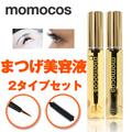 1+1 『MOMOCOS』最大2.5mmまで伸びる! まつげ育毛剤2個 /  もっと高 くアップ 秘密の睫毛栄養剤。まつげ美容液/アイラッシュセラム