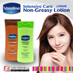 (BEST OFFER) Vaseline Intensive Care Non-Greasy Lotion 200ml - 2 Types - Aloe Soothe / Cocoa Radianc