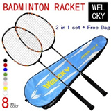 ▶WELCKY Authentic-Carbon Fiber 2pcs Badminton Rackets with Bag◀GCB-High-Grade Aluminum Alloy Badminton Racket / 2 pieces 1 set with string and carrying bag