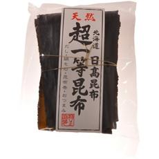 超一等日高昆布 220g【海藻類】【健康食品】