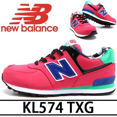 new balance 574 qoo10