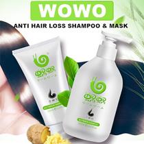 [FREE QXPRESS] WOWO SHAMPOO/MASK ♥ BEST SELLING - ANTI HAIR LOSS SHAMPOO ♥ PURE GINGER SHAMPOO ♥
