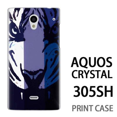 AQUOS CRYSTAL 305SH 用『No4 ブルータイガー』特殊印刷ケース【 aquos crystal 305sh アクオス クリスタル アクオスクリスタル softbank ケース プリント カバー スマホケース スマホカバー 】の画像