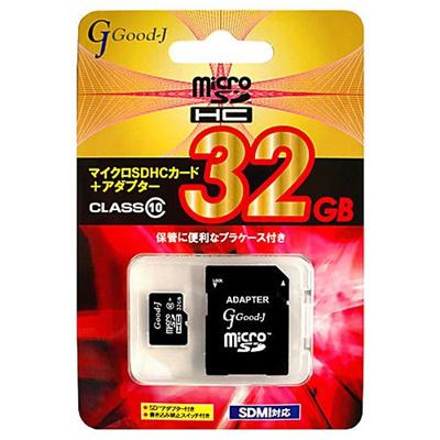 【先着20個限定】GOOD-J32GBmicroSDHCカードclass10G-MICROSDHC32-C10