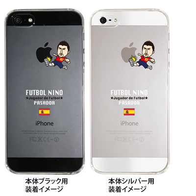 【スペイン】【iPhone5S】【iPhone5】【サッカー】【iPhone5ケース】【カバー】【スマホケース】【クリアケース】 ip5-10fca-sp08の画像